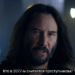 Лови момент и жги – Киану Ривз снялся в рекламе Cyberpunk 2077